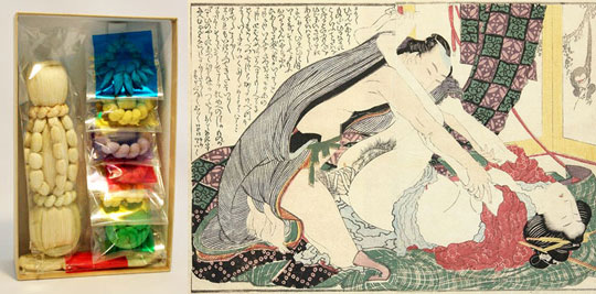 Japanese nude ancient art