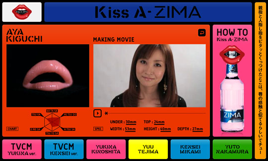 kiss-a-zima-idol