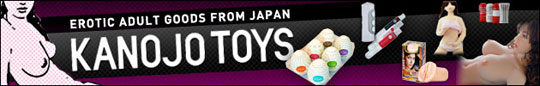 japanese sex toys
