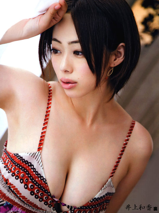 Waka Inoue: Japanese Idol of the Week