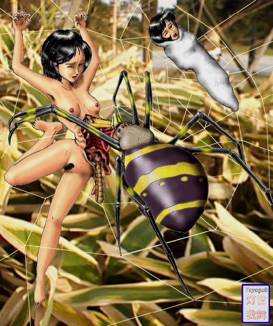giant insect fuck woman