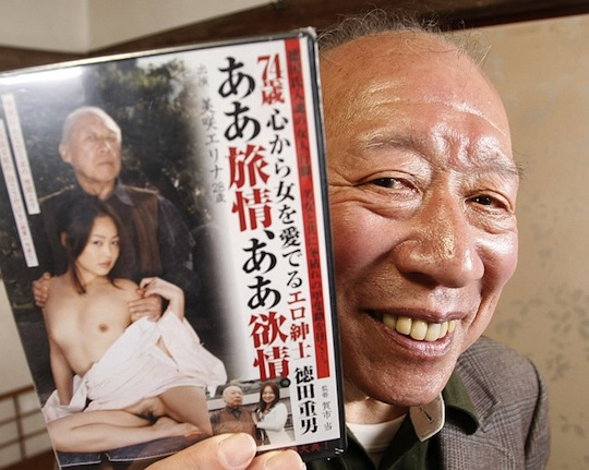 Japanese Old Porn 8
