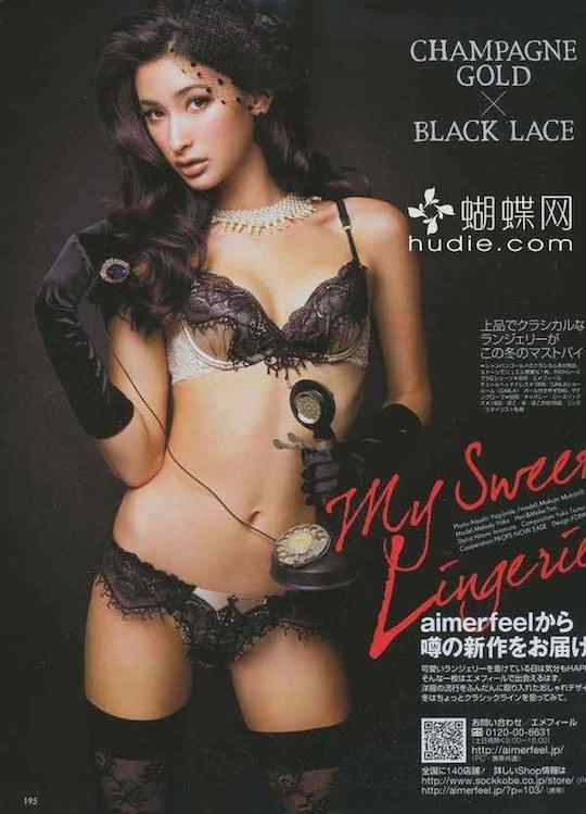 yoko melody reilly haafu lingerie model peach john american japanese sexy