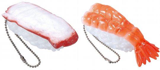 sushi vibrator