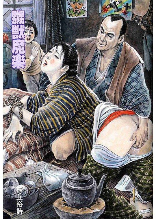 JAP porno Comics