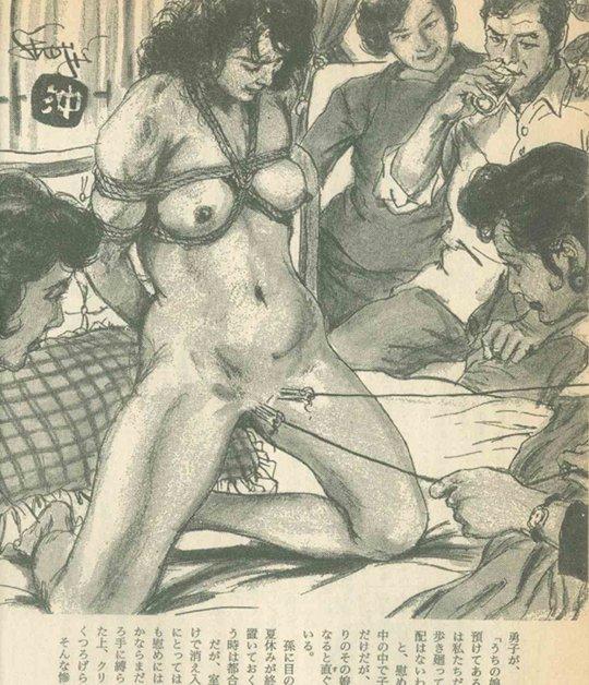shoji oki japan manga comic bondage sm bdsm hentai