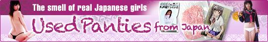 japanese used panties buy now