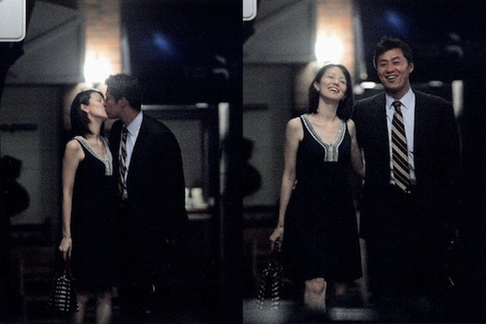 yamamoto mona adultery affair Goshi Hosono