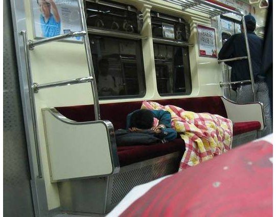 japan train tokyo sleeping people crazy