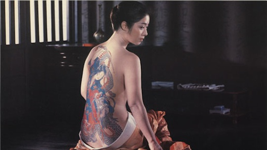 japan tattoo irezumi sexy girl