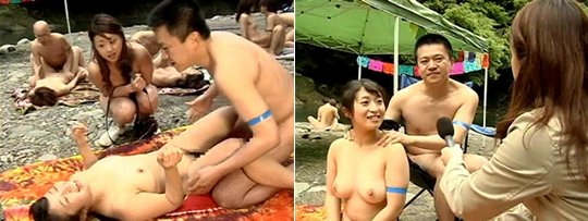 Japanese sex resort