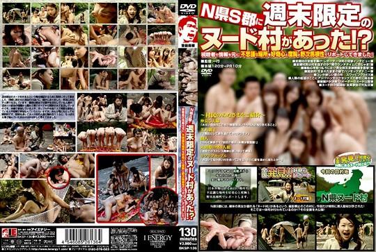 Japan Nude Camp