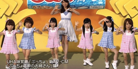 akb48 puccho lolicon tv comercial dancing children
