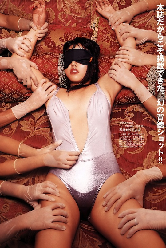 hand rape gang bang japan blindfolded sex