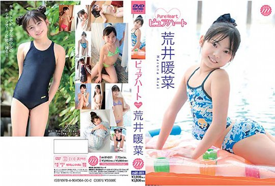 japan lolicon chidol junior idol teenager model