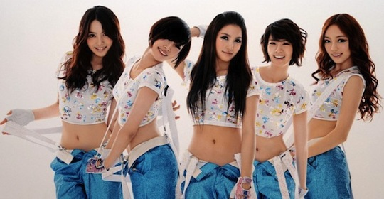 kara sexy k-pop korean music group