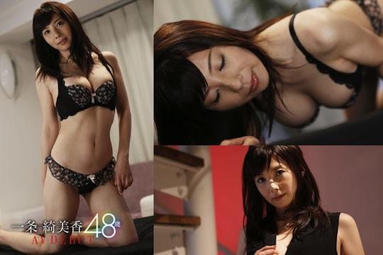 Japanese milf soft on demand