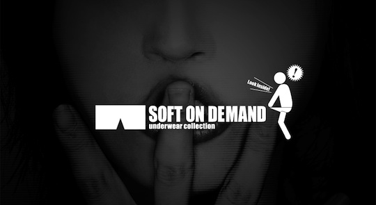 SOD soft on demand underwear