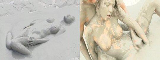 kakusei mud porn japan vacuum cocoa soft sod