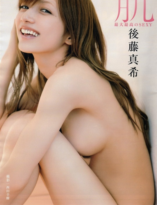 maki goto nude naked sexy porn jav