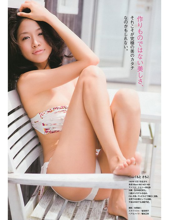 sachiko fukumoto judy sexy japanese actress issa yuka masuda