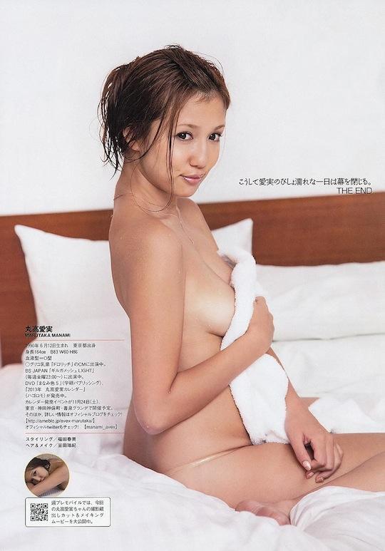 manami marutaka 丸高愛美 hot japan gravure model