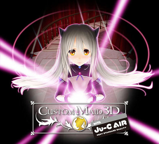 custom maid 3d game interactive USB masturbator