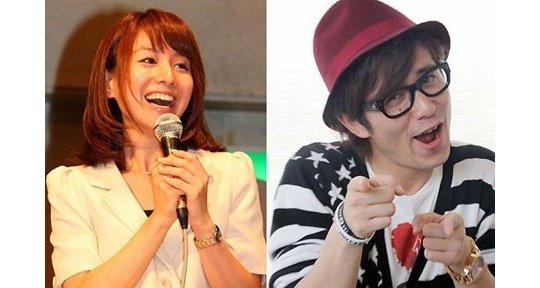 minami tanaka announcer scandal