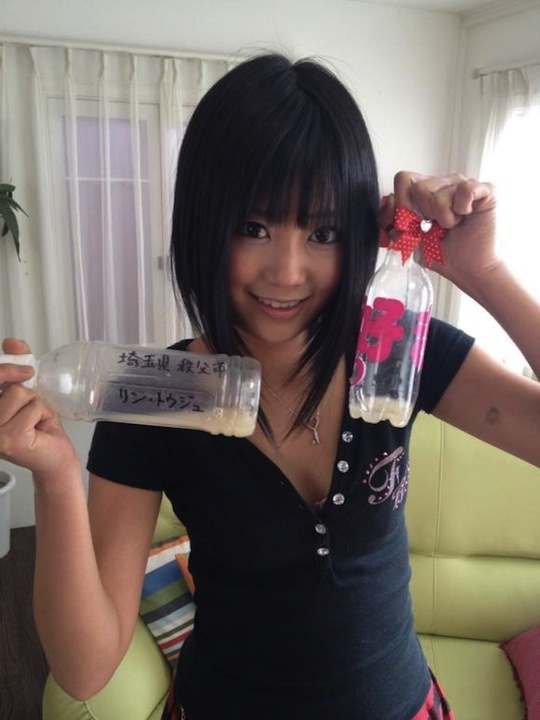 uta kohaku japanese porn star fan semen recruit 100 bottles cum
