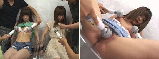 tokyo amateur porn fairy massager wand vibrator japan