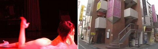 tokyo strip club kabukicho t s music