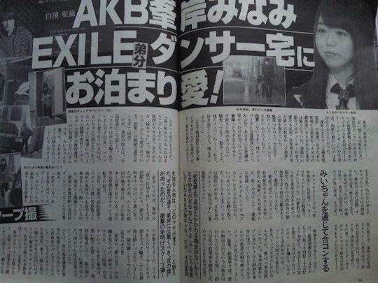 minami minegishi akb48 shave head sex scandal