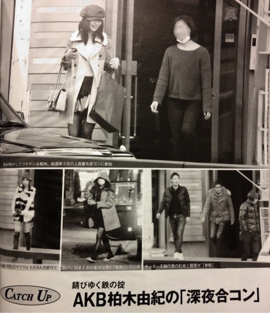 yuki kashiwagi akb48 gokon date soccer football team scandal