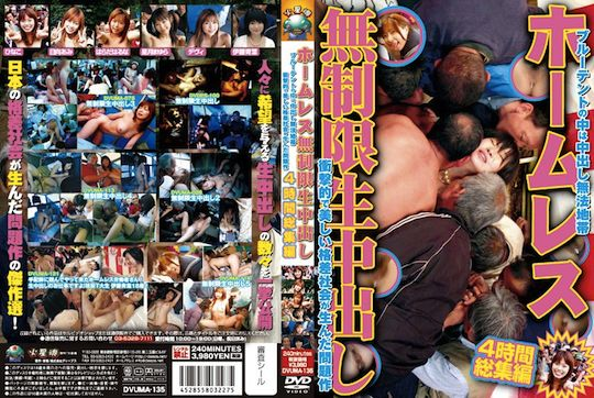 japan homeless porn j-girl tramp sex dvd