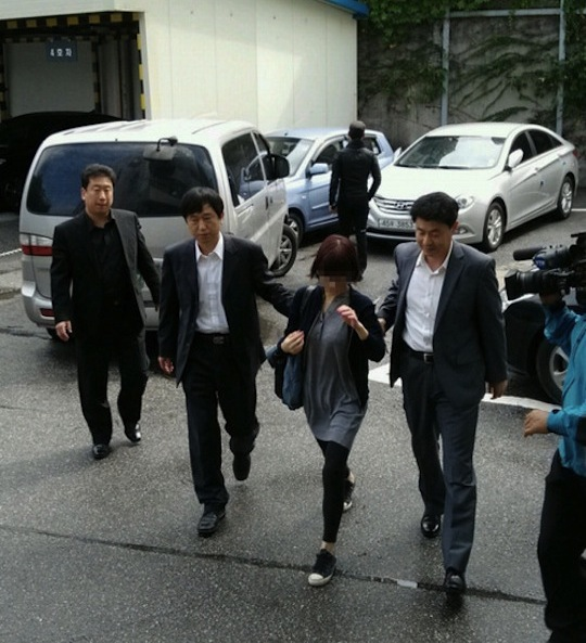 korean celebrity arrest propofol scandal drug