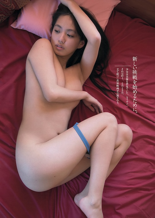 yuki mogami yuki mamiya hot japanese idol model sexy naked