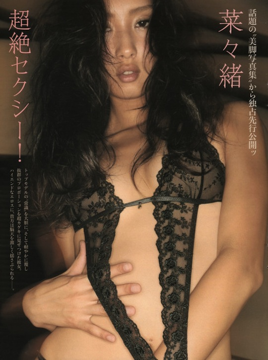 nanao japan model sexy anan magazine