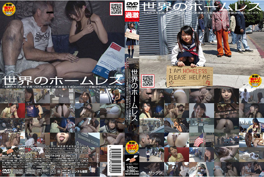 japan homeless porn la j-girl tramp sex dvd