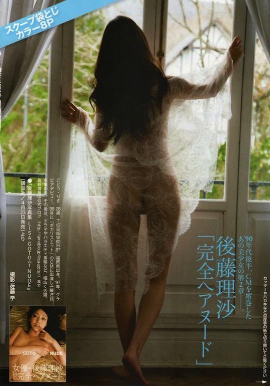 risa goto lisa gravure idol nude japanese