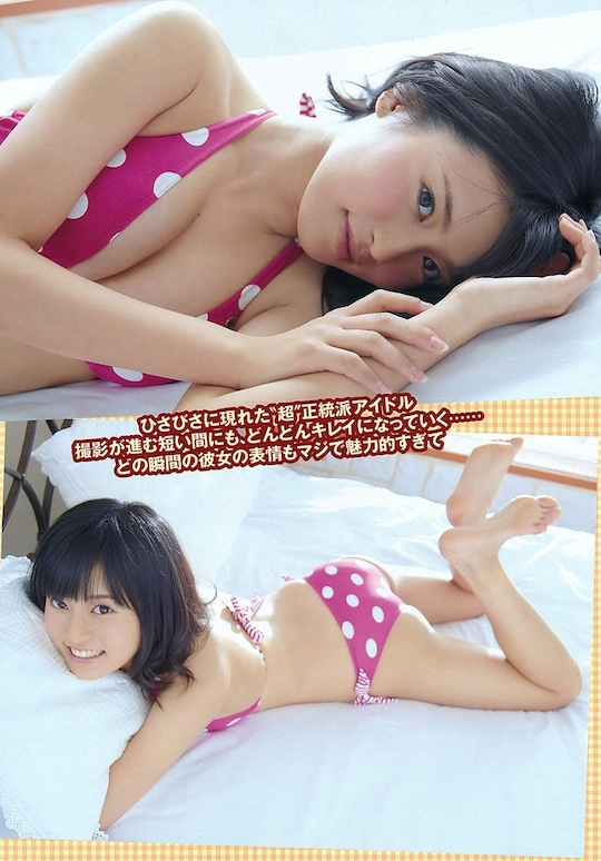 ruriko kojima cute japan idol sexy