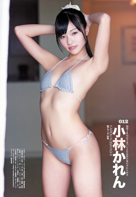 karen asian nude - karen kobayashi gravure idol japan 小林かれん