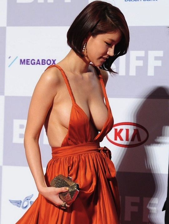 Sexy korean artist naked