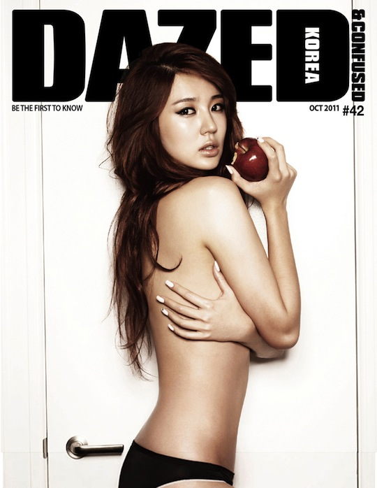 Opinion you naked Korea pic model removed (has mixed