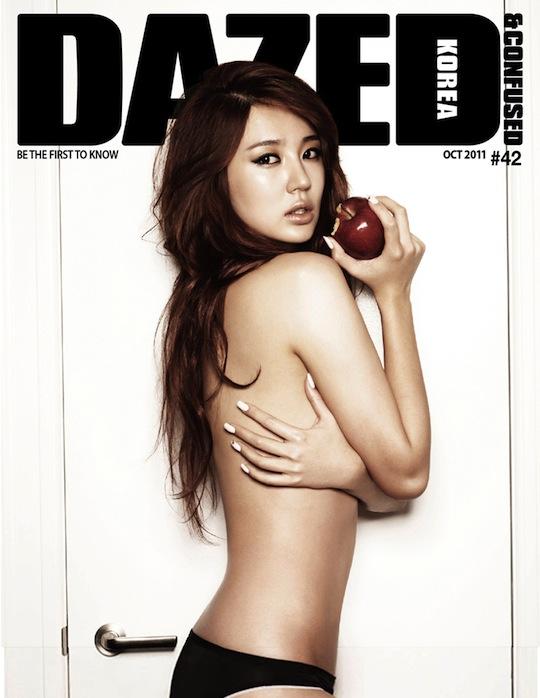Yoon jung hee dating website 6