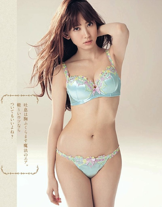 haruna kojima sexy hot idol akb48