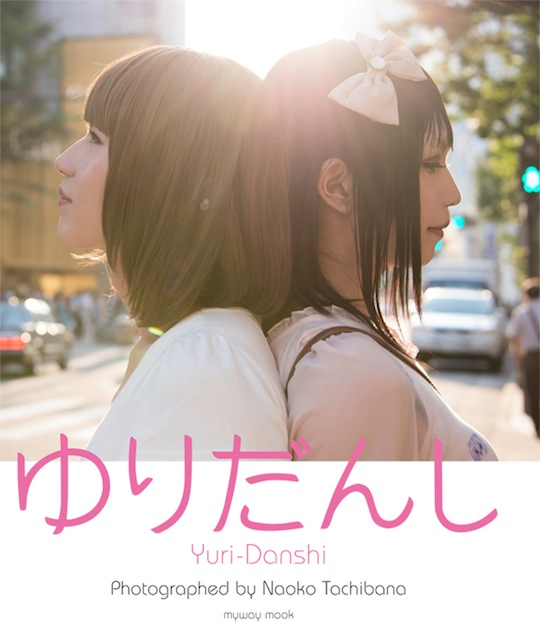 yuri danshi japan cross dresser photo book otoko no ko