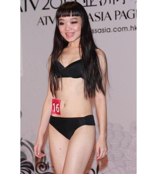 miss asia china