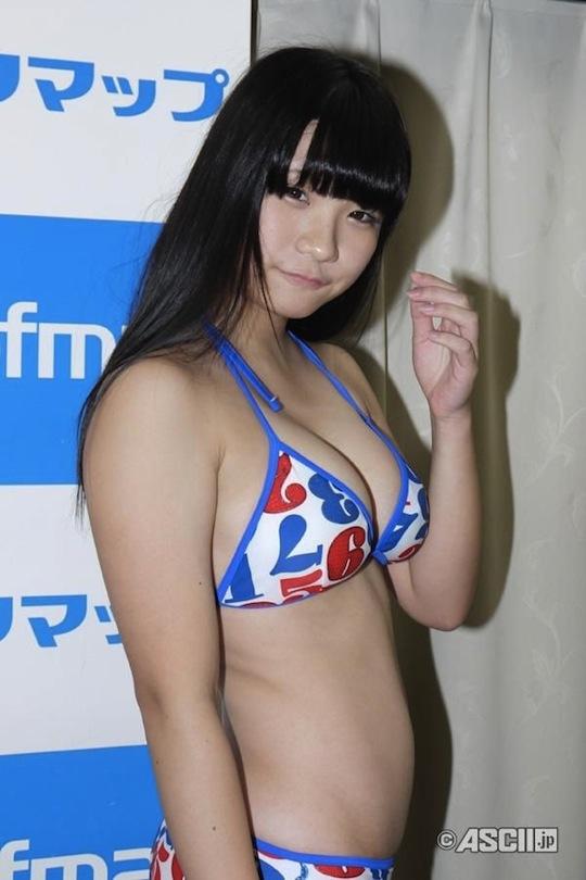 busu idol