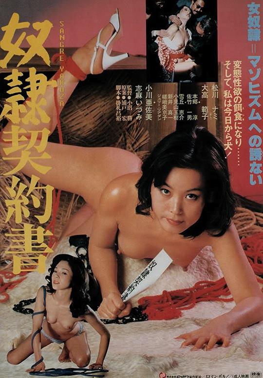18 Erotik Filmler  Sex Filmleri izle  Yetişkin Filmler