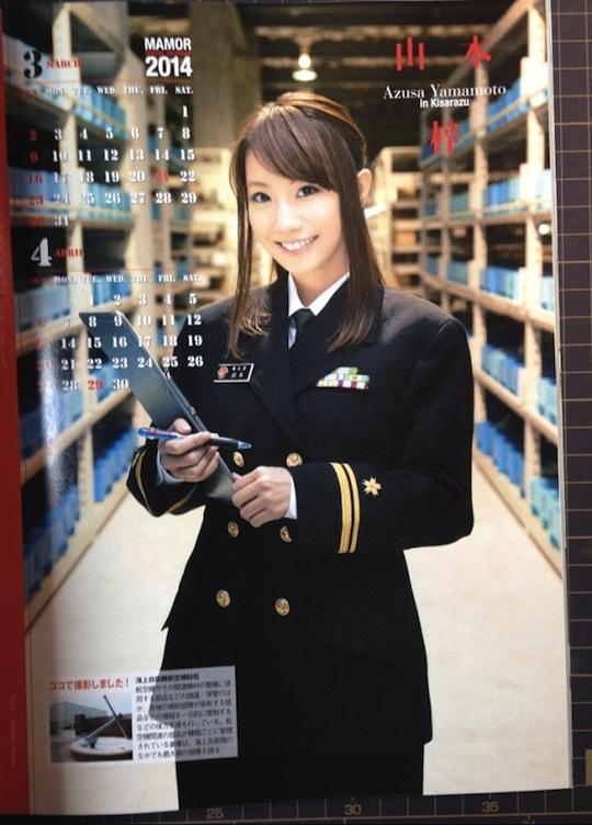 japan self defense force army calendar gravure idol model girls 2014 azusa yamamoto